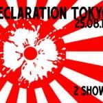 DECLARATION-FEAT40